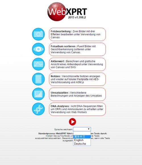 WebXPRT '15 German